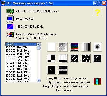 программа TFT monitor