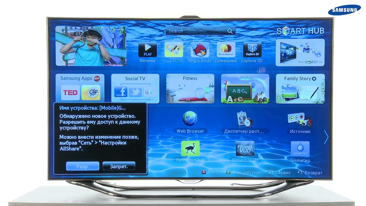 подключения к телевизору программа allshare