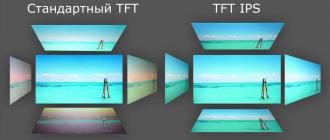tft дисплей